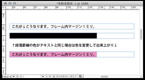 スクリーンショット 2014-03-07 3-07 16.17.04